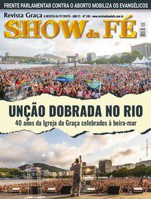 Unção Dobrada no Rio