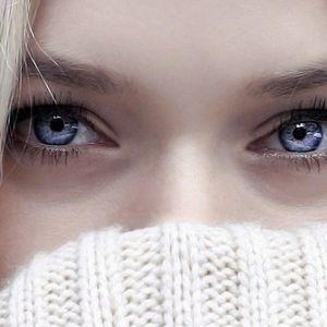 Tenha olhos bons
