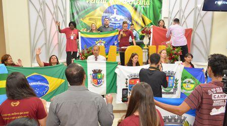 I Seminário nas regiões norte e nordeste Fluminense